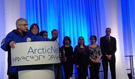 The Ikaarvik team receives the Arctic Inspiration Prize on December 11, 2013 at the annual ArcticNet meeting in Halifax, NS.