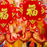 Fish play an important role in Chinese New Year celebrations, both symbolically and on the dinner table.