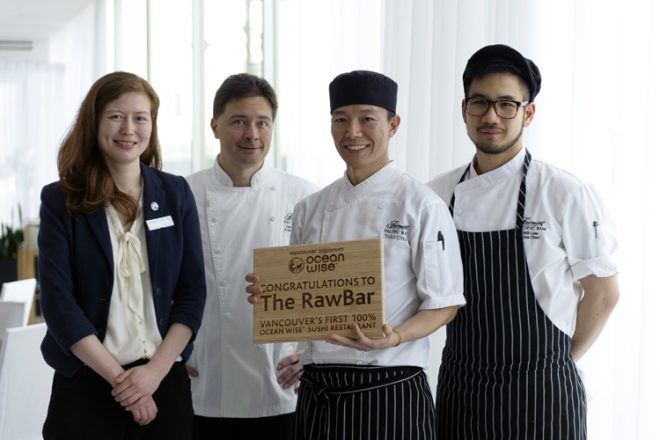 The RawBar — first sushi restaurant to be 100% Ocean Wise in 2014.
