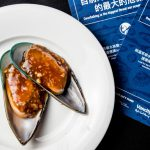 Maji Wins Ocean Wise Sustainable Seafood Award at Chinese Restaurant Awards